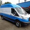 Portfolio :: Vans & Light Commercial Vehicles