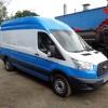 Van & Light Commercial Vehicle Painting & Refurbishment; ?>